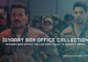 Aiyaary Box Office Collection Film To Bounce Back