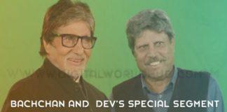 Amitabh Bachchan And Kapil Dev Filmed A Special Segment 1