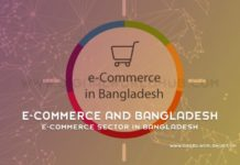 E commerce And Bangladesh