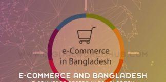 E commerce And Bangladesh