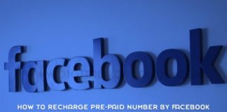 How To Recharge Your Pre paid Number By Facebook