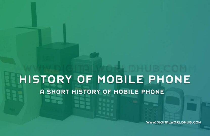historyofmobile DWH3